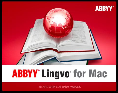 ABBYY Lingvo Dictionary: удобный многоязычный словарь для Mac (раздача кодов завершена)