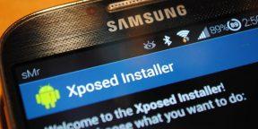 Xposed Framework - новые возможности для вашего Android