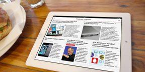 Приложение Applifto: все новости Apple на русском языке