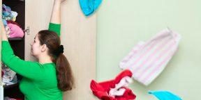Пошаговая инструкция, как навести порядок в шкафу