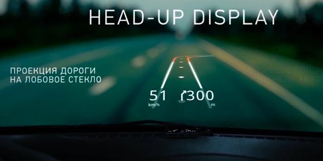 Hudway: навигатор и проектор для вашего автомобиля