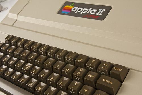 Опубликован исходный код Apple DOS