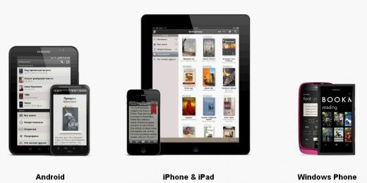 Как максимально удобно читать книги на iOS и Android