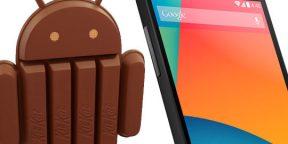 Как загрузить и установить приложения из Android 4.4 KitKat на свой смартфон