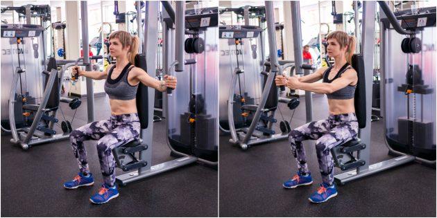программа тренировок в тренажёрном зале: Упражнение в тренажёре для грудных мышц