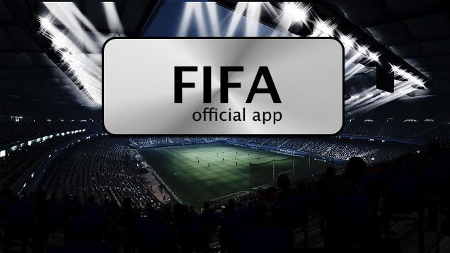 Официальное приложение FIFA поможет подготовиться к Чемпионату Мира по футболу-2014