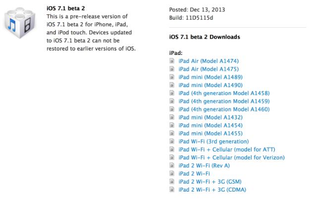 Apple выпустила iOS 7.1 beta 2 для разработчиков