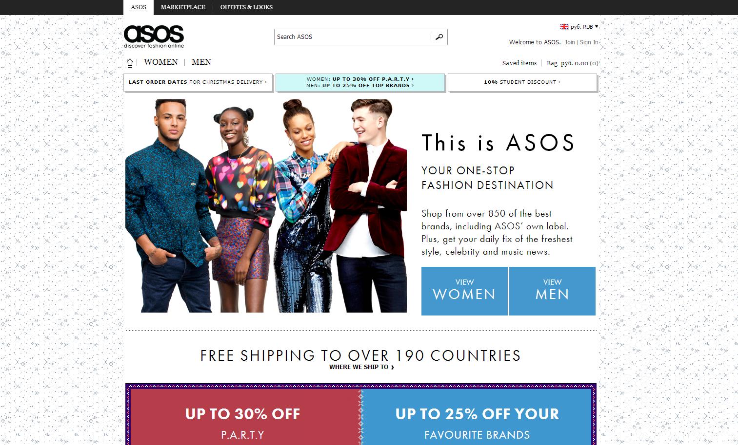ТОП-20 иностранных интернет-магазинов одежды - Лайфхакер 7bb08bf255f