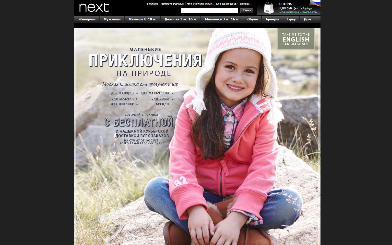 a809445d4 ТОП-20 иностранных интернет-магазинов одежды - Лайфхакер