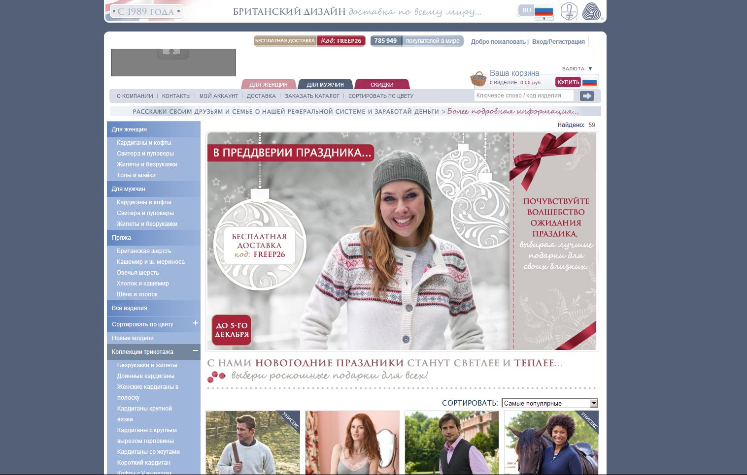 889392cb9ac3 ТОП-20 иностранных интернет-магазинов одежды - Лайфхакер