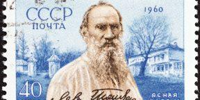 Простой способ научиться писать как Лев Толстой