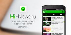 Мобильное приложение Hi-News.ru теперь доступно для Android