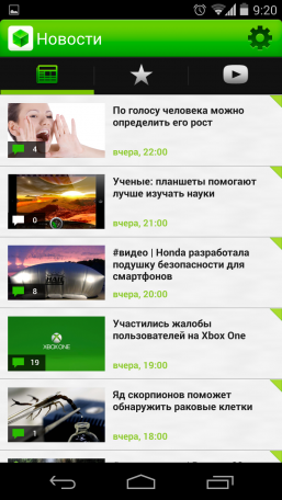 Screenshot_2013-12-06-09-20-25