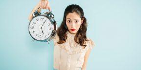Личный опыт: как жить в мире торопливых, если все время опаздываешь?