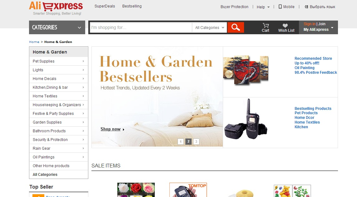 bd6d87472844 В этом интернет-магазине, в числе прочего, есть огромный выбор товаров для  дома: товары для кухни, ванной, сада, домашний текстиль и даже одежда для  ...