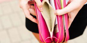 Почему праздничные и повседневные покупки оставляют нас без гроша в кармане