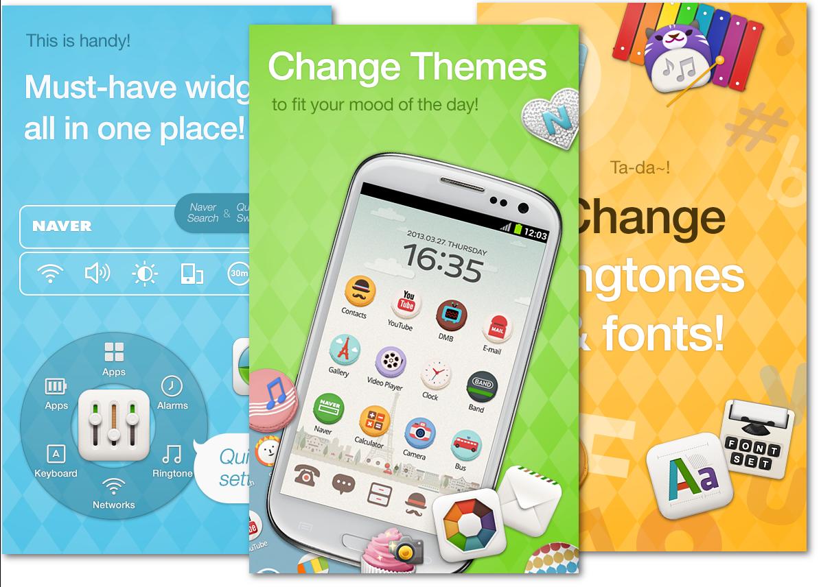 Приложения в Google Play – Город красоты