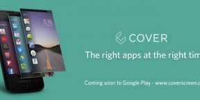 Cover - умный экран блокировки для Android