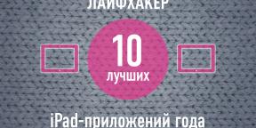 ТОП-10: Лучшие iPad-приложения 2013 года по версии Лайфхакера