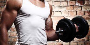 10 причин заниматься силовыми тренировками