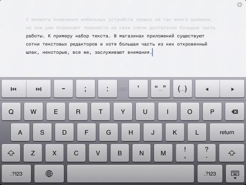 ТОП-10: Лучшие приложения продуктивности для iOS за 2021 год по версии Лайфхакера