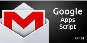 Как найти письма Gmail, на которые не пришли ответы