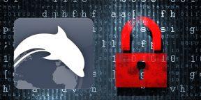 Dolphin Zero: браузер для Android с фокусом на приватность