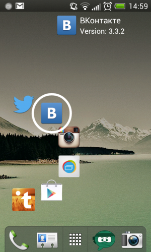Переключение Android-приложений в одно касание с Loopr