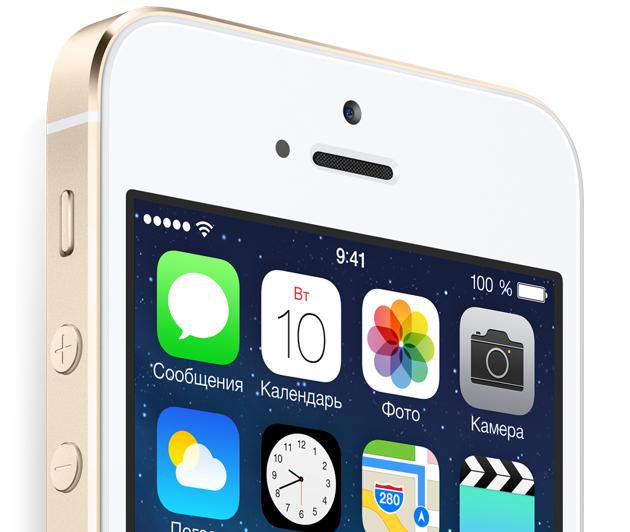 Apple научит свои устройства распознавать лица пользователей