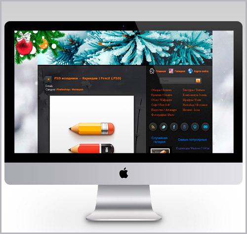 9 лучших альтернатив Photoshop на Mac