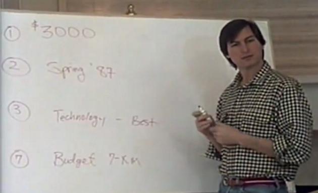 Стив Джобс был запечатлён на видео в первые дни работы в NeXT