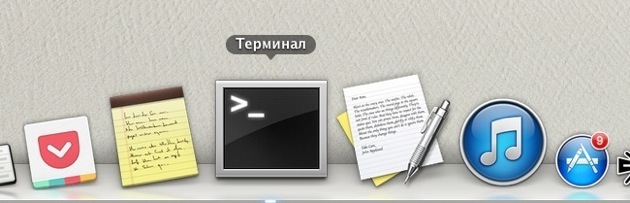 Как изменить путь для сохранения скриншотов в macOS