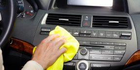 ИНФОГРАФИКА: Как провести генеральную чистку своей машины