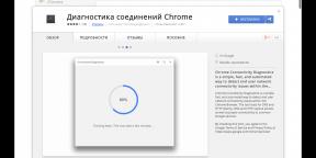 Chrome Connectivity Diagnostics поможет найти проблемы с подключением к интернету