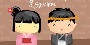 Секреты этикета: как вести себя в Японии