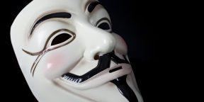Как стать анонимным в сети Интернет