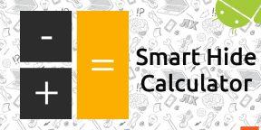 Smart Hide Calculator поможет вам скрыть свои личные файлы и программы в Android
