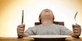 Как можно обмануть голод