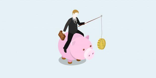 повышение финансовой грамотности: Чем богатые отличаются от бедных
