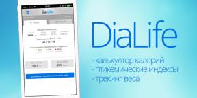 Dialife - отличный калькулятор калорий и активности