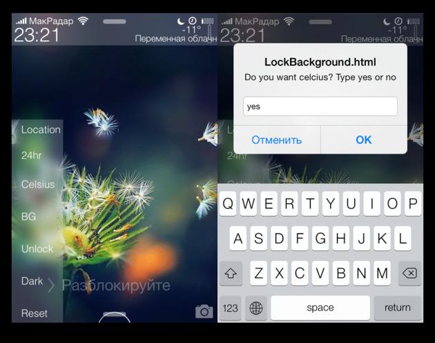 ConceptLS: тюнинг экрана блокировки iPhone Jailbreak