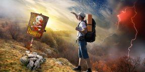 Самые ужасные советы путешественникам за всю историю туризма