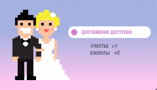 Marriage-1024x589
