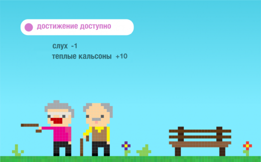 10010730-Old-1024x639-520x324.png