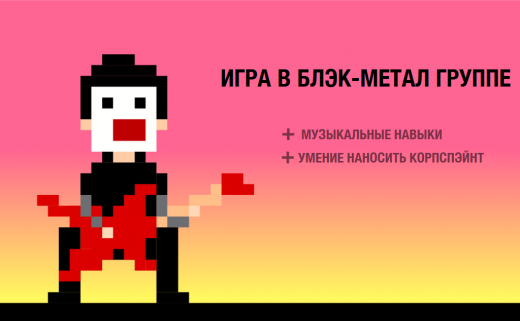 10011643-Rocking-1024x634-520x321.png