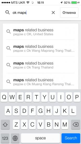 google maps: команда