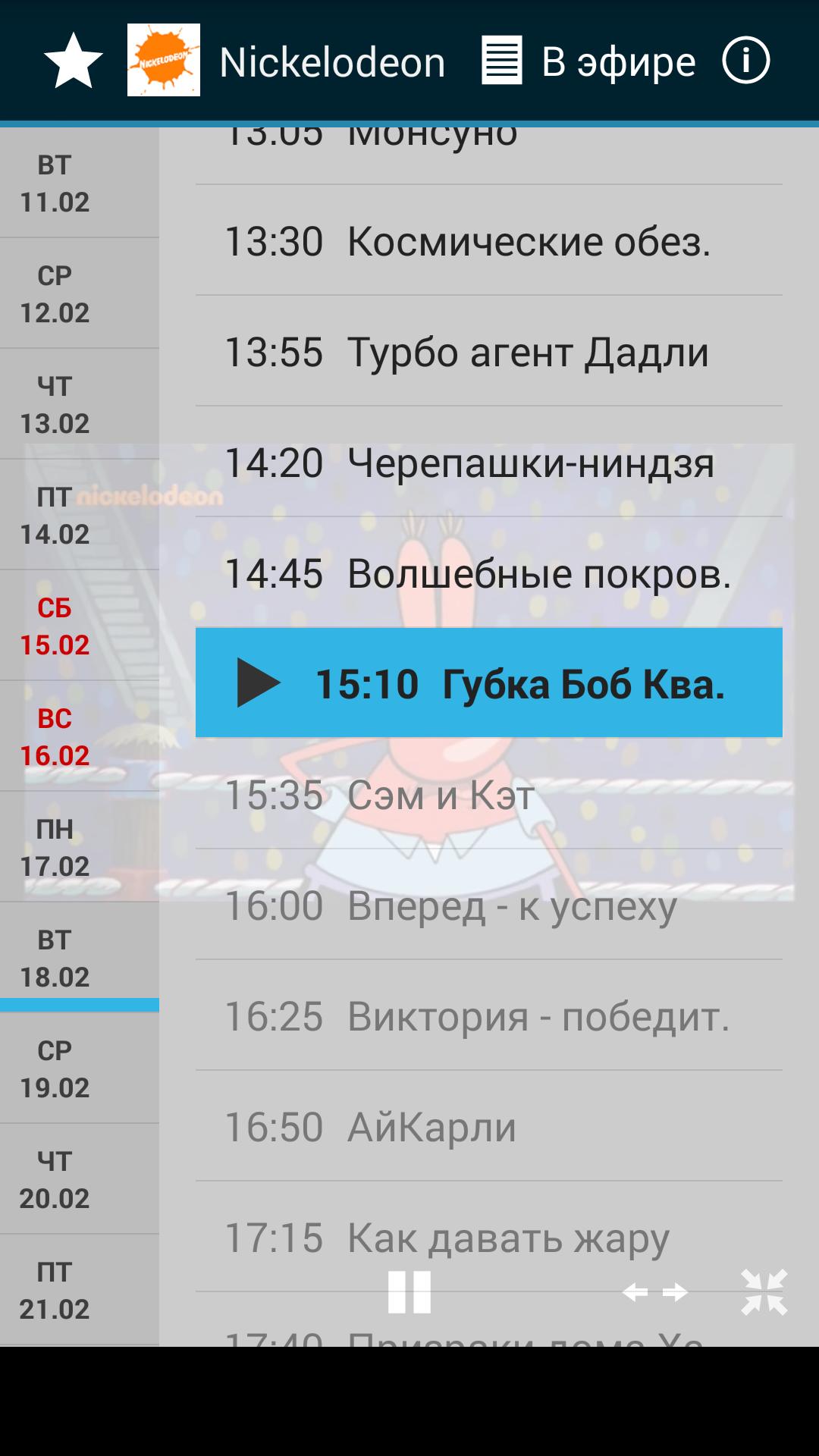 плейлисты iptv для взрослых  Спутниковые и IPTV ресиверы