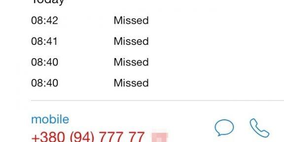 Как заблокировать назойливые звонки на iOS 7