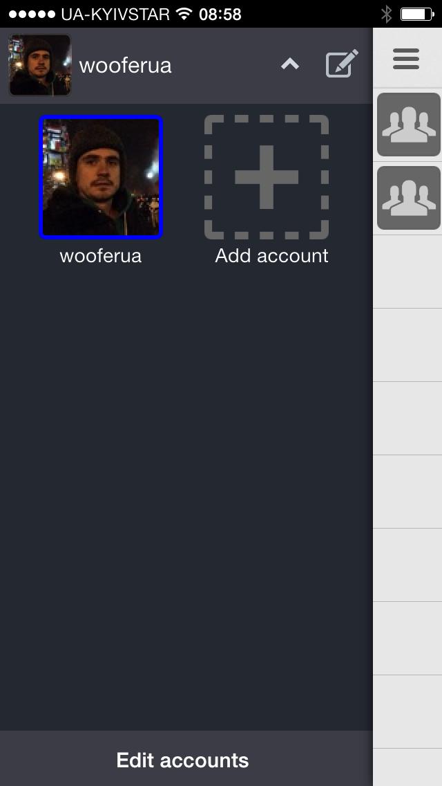 Создавайте различные аккаунты для различных целей