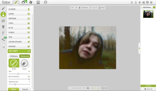 Программа корректировки фотографий эффект красных глаз онлайн